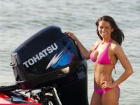 Outboard Motors NEW 2014 Tohatsu & Nissan Outboard Motors at JS Prop