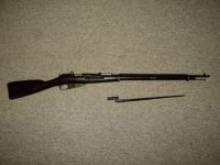 Guns & Hunting Supplies Remington-made Moisin-Nagant M1891