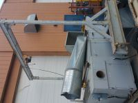 General Equipment Overhead Crane