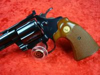 Guns & Hunting Supplies COLT DIAMONDBACK 4 38 SPECIAL