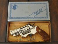 Guns & Hunting Supplies Smith & Wesson Model 19-4