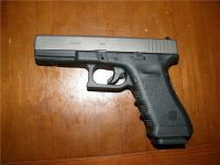 Guns & Hunting Supplies Glock 17