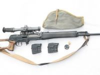 Guns & Hunting Supplies Russian Tiger sniper rifle