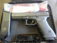 Guns & Hunting Supplies Glock21 45ACP