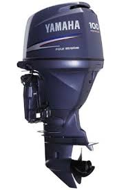 For Sale :Yamaha,Suzuki,Mercury and Honda outboards in Ontario OH | Boat